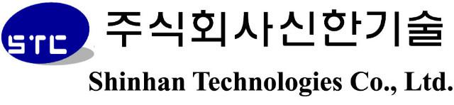 로고 영문한글.jpg